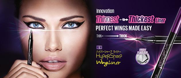 Sponsored Video: Maybelline New York HyperSharp Wing Liner