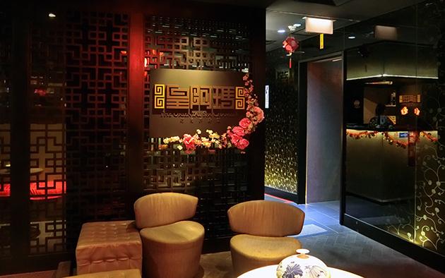 Huang Ah Ma – an oriental spa chamber